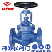 Quality 1-1/2-36 Cast Steel Globe Valve Stainless Steel DIN 3202 Flanged End wholesale