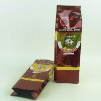 China High Quality side gusset stand up pouch on sale