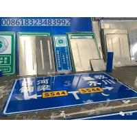 Quality Rectangle Shapes Traffic Sign Aluminum Road Plate Road Direction Signal wholesale