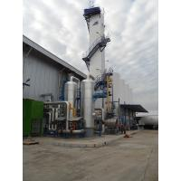 Quality Air Separation Liquid Oxygen Plant  LOX , LIN , Cryogenic  oxygen plants wholesale