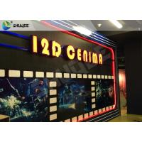 Quality Entertaining 5D Cinema Seats With Motion Effect / Electric System For Amusement Park wholesale