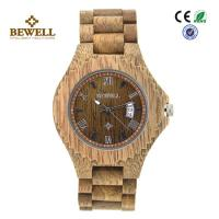 Quality Leisure Stylish Personalized Waterproof Wooden Watch With Calendar And Japan Movement wholesale