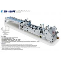 China Two Folding Type Paper Folder Machine For Gluing Straight Line Box on sale
