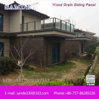 Cheap exterior wall cladding fiber cement materials for Wood grain siding panels