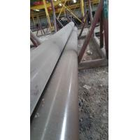 Quality Thanks for your visit our website , which you have a pleasant day ! Why alloy steel pipe in Popular in Our customers wholesale