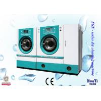 Quality High Efficiency Commercial Dry Cleaning Washing Machine 16kg 2.2 Kw 220v wholesale