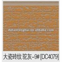 Quality polyurethane foam sandwich panel wholesale