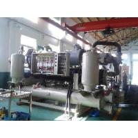 Cheap Glycol Water Cooled Chiller (-15 Degrees)) for sale
