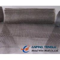 Quality 90-150 Model Knitted Mesh, With High Collection Efficiency Features wholesale