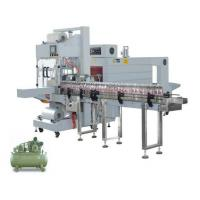 China YSBL-5040A Automatic Shrink Packing Machine on sale