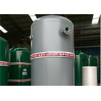 Quality Gas Storage Low Pressure Air Tank Long Lasting Pressure Vessel Double Sided Welding wholesale