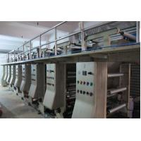 Quality ASY-ZD High Speed Computer Control Rotogravure Printing Machine for BOPP and OPP film prin wholesale