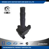 China YUCHAI CNG engine ignition coil replacement G3900-3705030 ignition parts for cars on sale