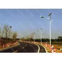 China 40w Solar Powered Yard Lights 5 - 7m Pole Length With MPPT Charge Controller on sale