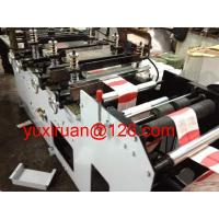 Quality High Speed Plastic / Paper Bottom Sealing Bag Making Machine 200m/min wholesale