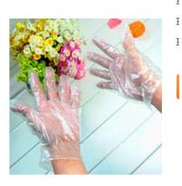 Disposable polythene gloves