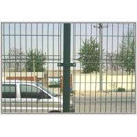Quality Fence With Double Wire Edges wholesale