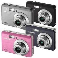 Quality ES55 Digital Camera Silver wholesale