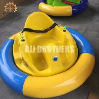 Quality Customized Color Carnival Bumper Cars , Battery Ufo Inflatable Bumper Cars wholesale