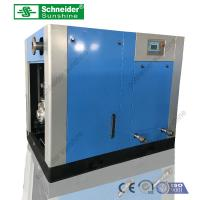 China Industrial Oil Free Screw Air Compressor , Silent Oilless Air Compressor on sale