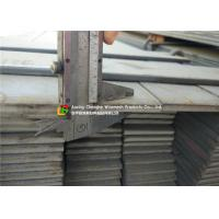 Quality Flat Bar Large Metal Grate , Exterior Metal Floor Grates Thickness 2 - 25mm wholesale
