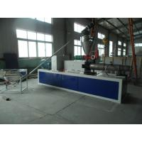 Quality Full Automatic WPC Profile Production Line For Window And Door wholesale