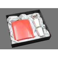 China Spray Paint Kitchen Household Items 7 Oz Outdoor Portable Wine Pot Gift Box Set on sale