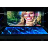 Buy cheap Narrow Seamless Bezel 1.8mm 3X3 55 Inch Samsung LCD Wall Screen 4K Industrial product