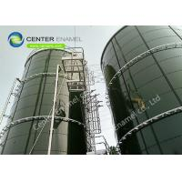 Quality Food Grade Glass Lined Steel Potable Water Tanks With NSF61 Certifications wholesale