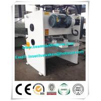 Buy cheap 18.5KW CNC Hydraulic Shearing Machine For Steel Plate 2100 * 1850 * 2200mm product