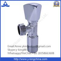 Quality Qood Quality Fast Open Square Brass Angle Valve wholesale