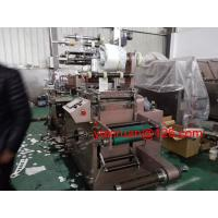 Quality High Efficiency Self Adhesive Label Die Cutting Machine With Computer Correction wholesale