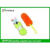 Quality Household Microfiber Duster Washable With Foldable Handle PP Material HD0650 wholesale