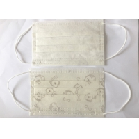 Quality Kids Disposable Animal Pattern Respirator Triple Layer Earloop Face Mask wholesale