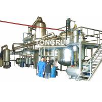 Waste Engine Motor Oil Distillation Refinery to SN300 SN500 Oil Recycling Equipment