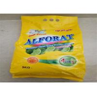 Quality 5kg factory price Washing Detergent Powder For Removing Dirt And Stains wholesale