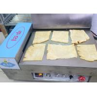 China Peanut Butter Whole Dried  Squid  Roasted Organ Semi Product Raw Material No Starch on sale