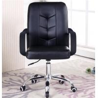 Buy cheap Boss Chairs Office Furniture Chairs Boss Heavy Duty Task Chair Customize product