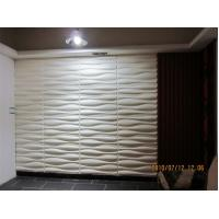 Quality Eco Friendly Vinyl Wall Sticker 3D Textured Wall Panel Large Metal Art Wall with Plant fiber wholesale