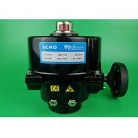 Buy cheap 5W Heavy Duty Spring Return Electric Actuators 220Vac Electromagnetic from wholesalers