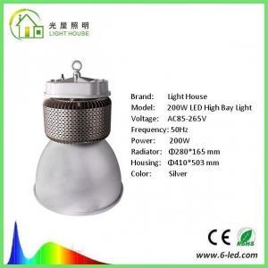 Quality 200 Watt Led High Bay Light High Lumen for Commercial Building , Commercial Led Lighting wholesale