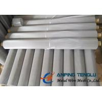 """Quality Twill Weave Stainless Steel Wire Cloth, 200Mesh With 0.0023"""" & 0.0025"""" Wire wholesale"""