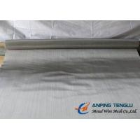 """Quality Twill Weave Wire Cloth, 250Mesh With 0.0015"""" & 0.0019"""" Stainless Steel Wire wholesale"""