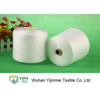 Quality Smooth 100% Polyester Yarn , High Tenacity Polyester Yarn For Sewing Machine wholesale