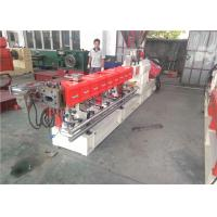 Cheap Co Rotating Parallel Double Screw Extruder For Pp Calcium Carbonate Filler Masterbatch for sale