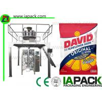 China Grains Packing Machine , Vertical Form Fill Seal Machines 30 - 60 Bags Per Min on sale