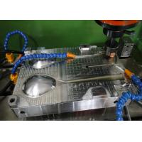 Quality 2 - Cavity Plastic Injection Moulding ToolsFor Consumer Parts - Spoons wholesale
