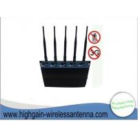 China AC 110V Adjustable Mobile Phone Signal Jammer Breaker For CDMA / GSM on sale