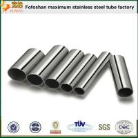 Cheap 2016 new aisi 316 stainless welded steel pipe price per meter for sale