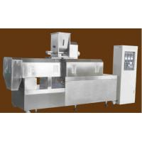 Quality Food puffing machine wholesale